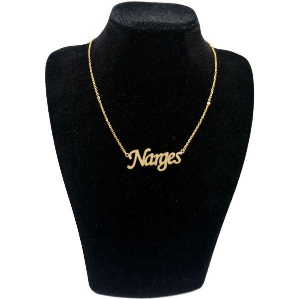 گردنبند آی جواهر طرح نام نرگس انگلیسی کد 1100107GE