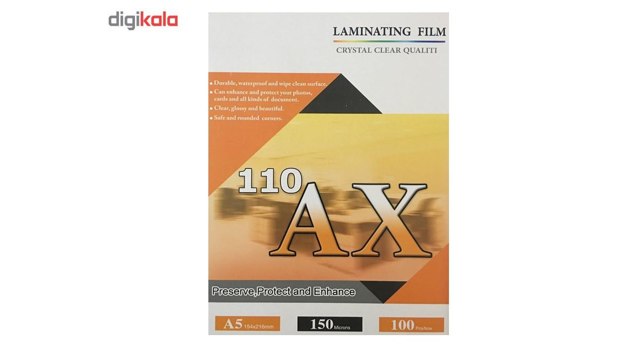 طلق پرس آ ایکس 110 براق مدل 150 میکرون سایز A5 بسته 100 عددی