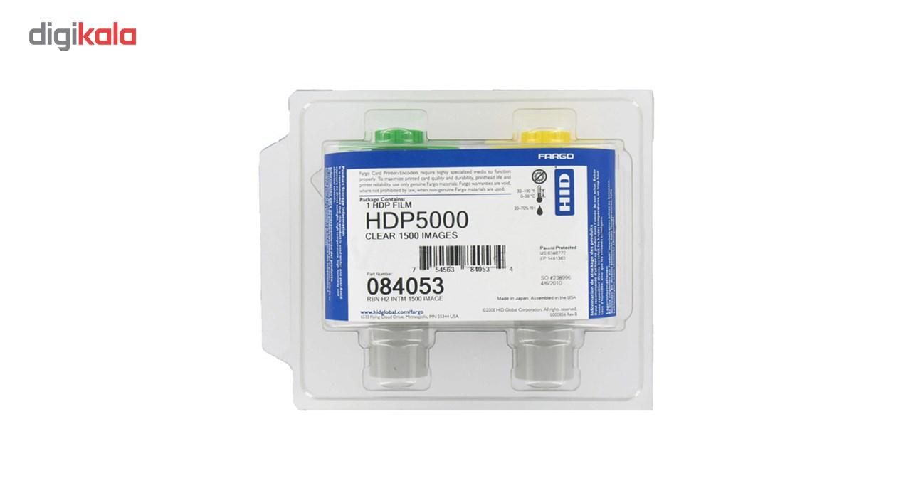 قیمت                      فیلم پرینتر کارت فارگو مدل 84053