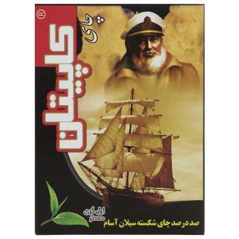 چای کاپیتان ارل گری  مقدار 450 گرم