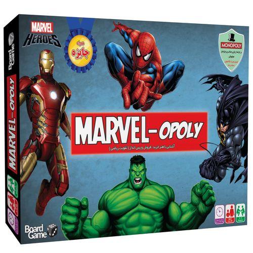 بازی فکری مونوپولی مدل Marvel Monopoly
