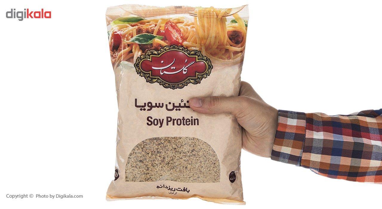 سویا پروتئین گلستان مقدار 250 گرم main 1 4