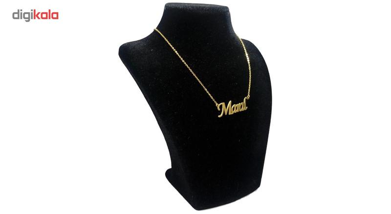 گردنبند آی جواهر طرح اسم مارال انگلیسی  کد 1100107GE