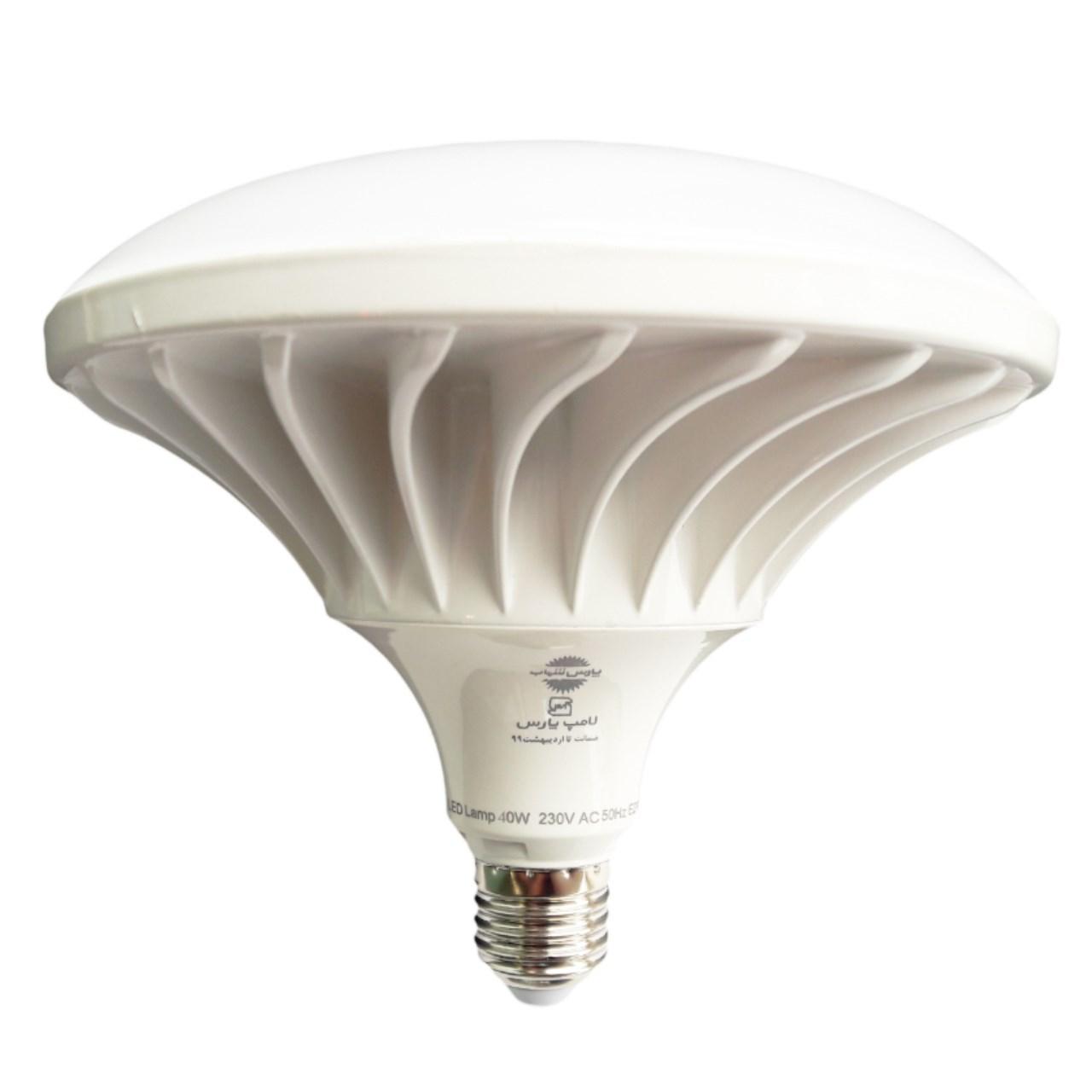 لامپ ال ای دی 40 وات پارس شهاب مدل سفینه پایه E27