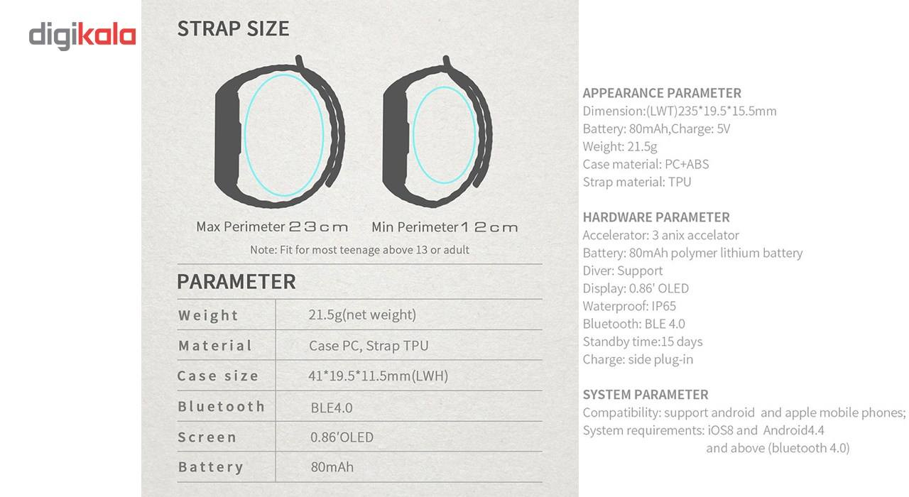 مچ بند هوشمند اسکمی مدل B15 سایز mm  125-165 -  - 4