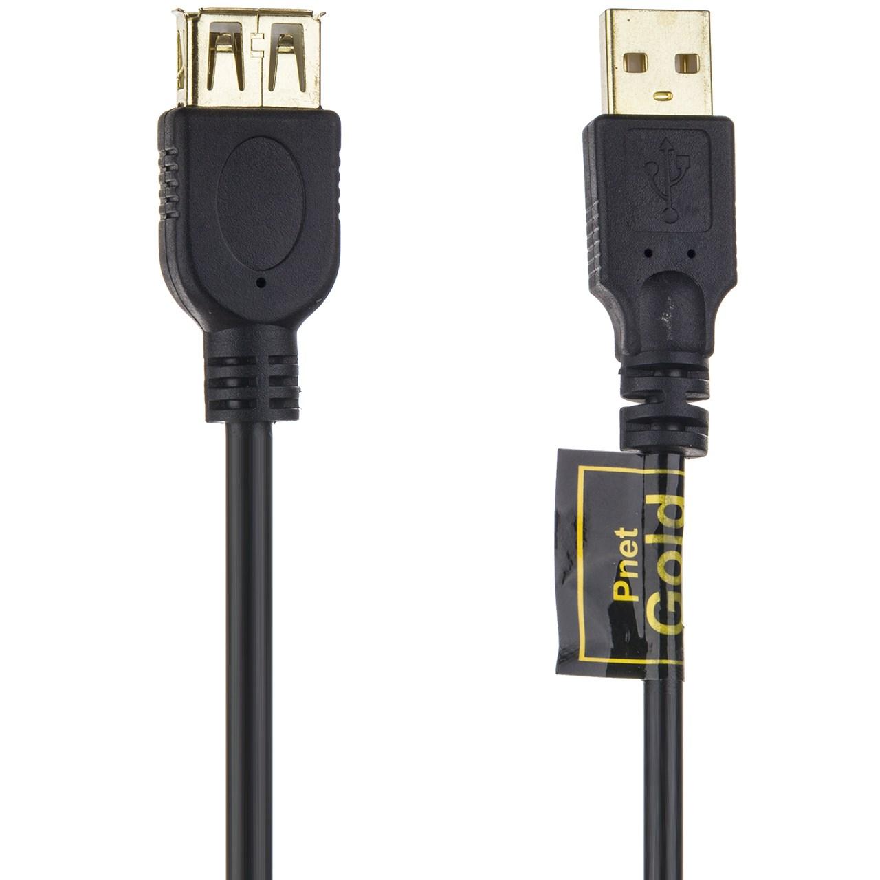 کابل افزایش طول USB 2.0 پی نت مدل Gold طول 5 متر