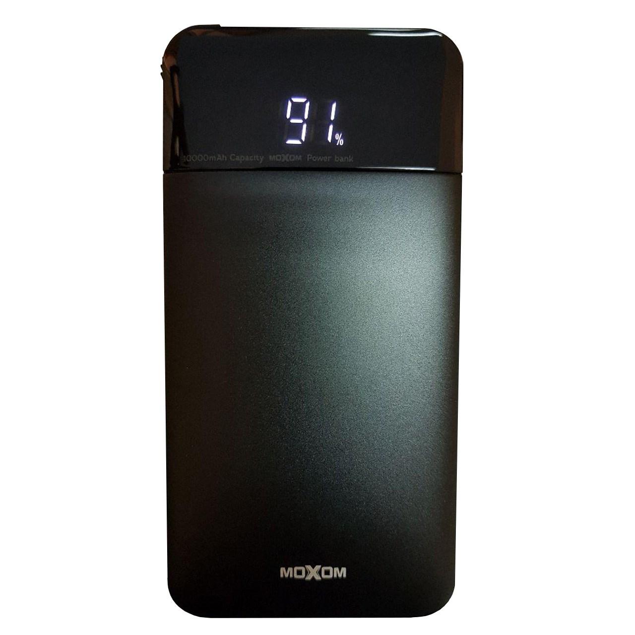 قیمت شارژر همراه موکسوم مدل MI-9 ظرفیت 10000 میلی آمپر ساعت