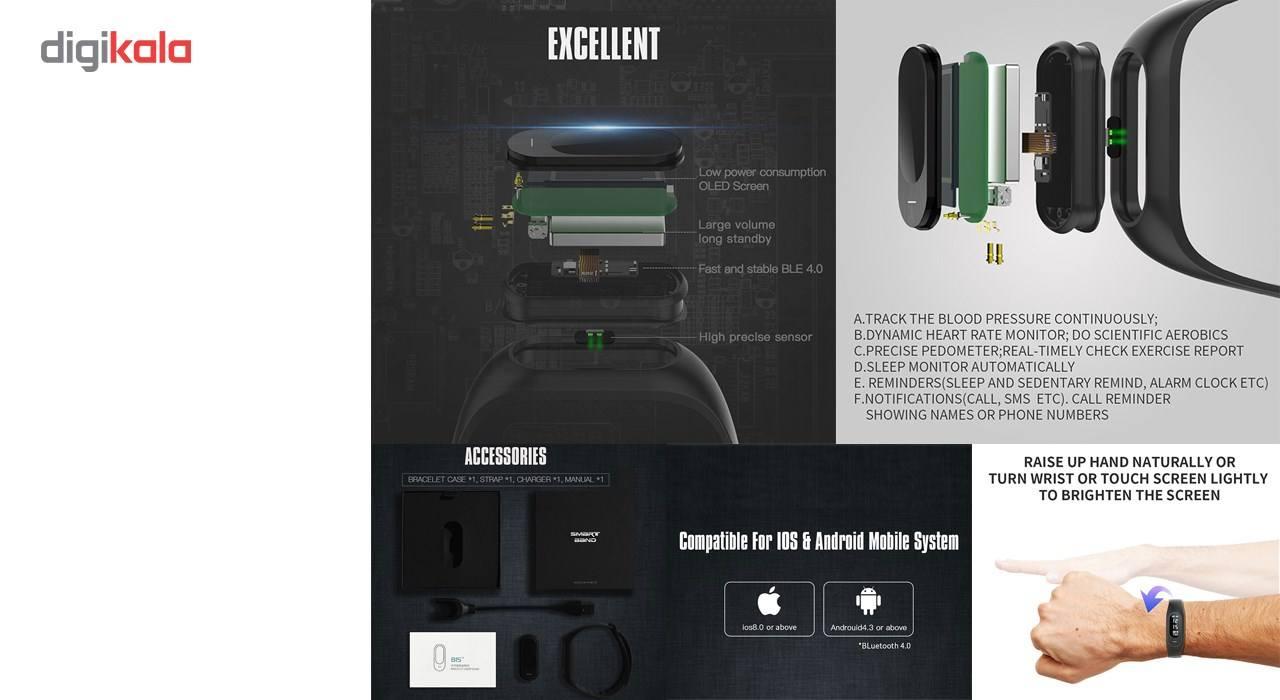 مچ بند هوشمند اسکمی مدل B15 سایز mm  125-165 -  - 6