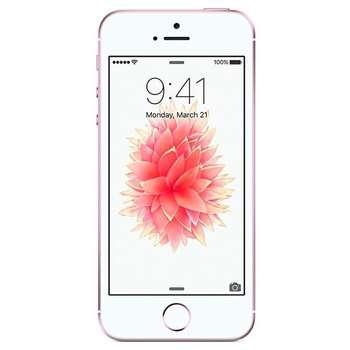 گوشی موبایل اپل مدل iPhone SE ظرفیت 64 گیگابایت به همراه 20 گیگابایت اینترنت همراه اول | Apple iPhone SE 64GB Mobile Phone With 20GB Hamrah Avval Internet