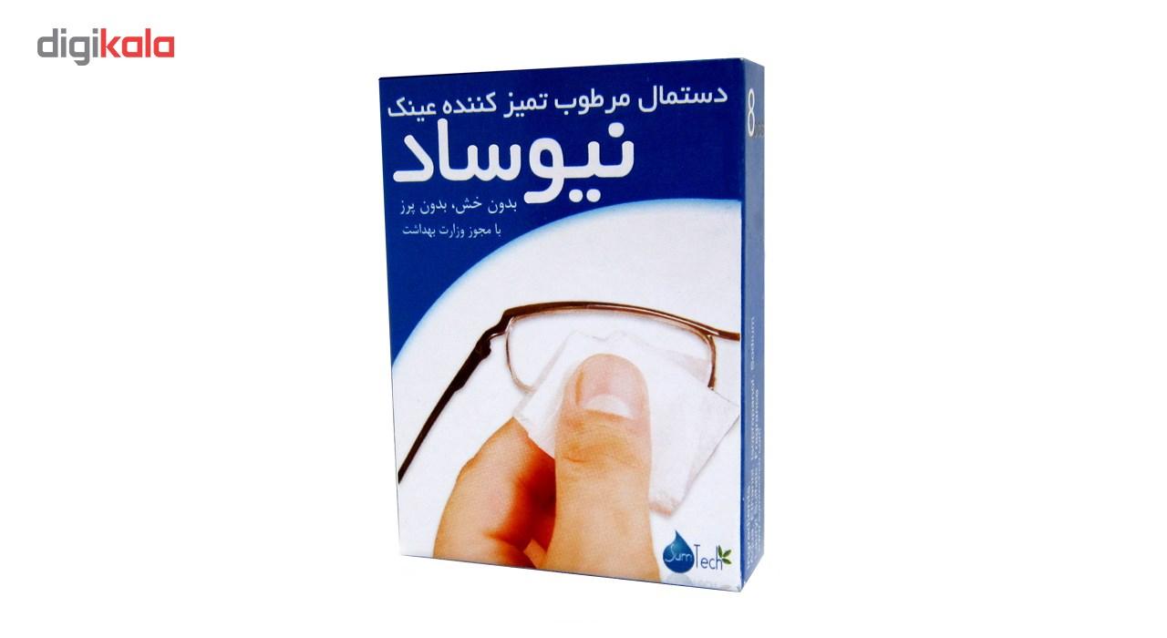 دستمال مرطوب تمیز کننده عینک نیوساد بسته 8 عددی main 1 1