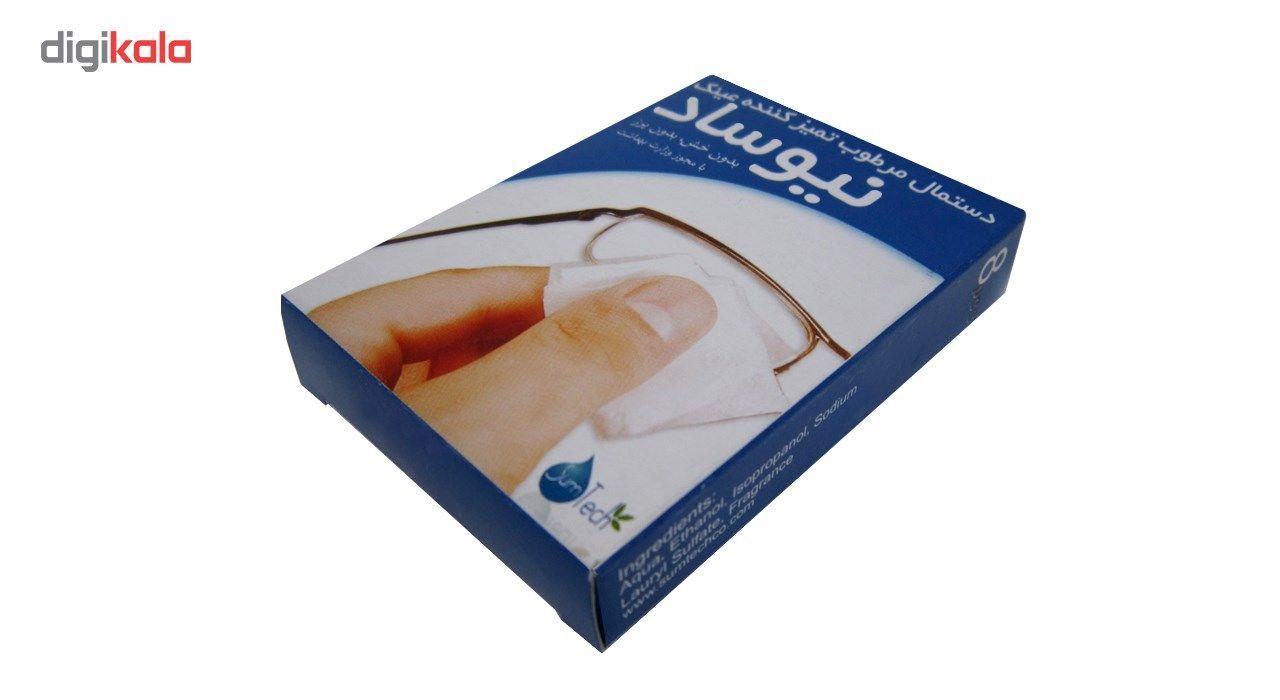 دستمال مرطوب تمیز کننده عینک نیوساد بسته 8 عددی main 1 3