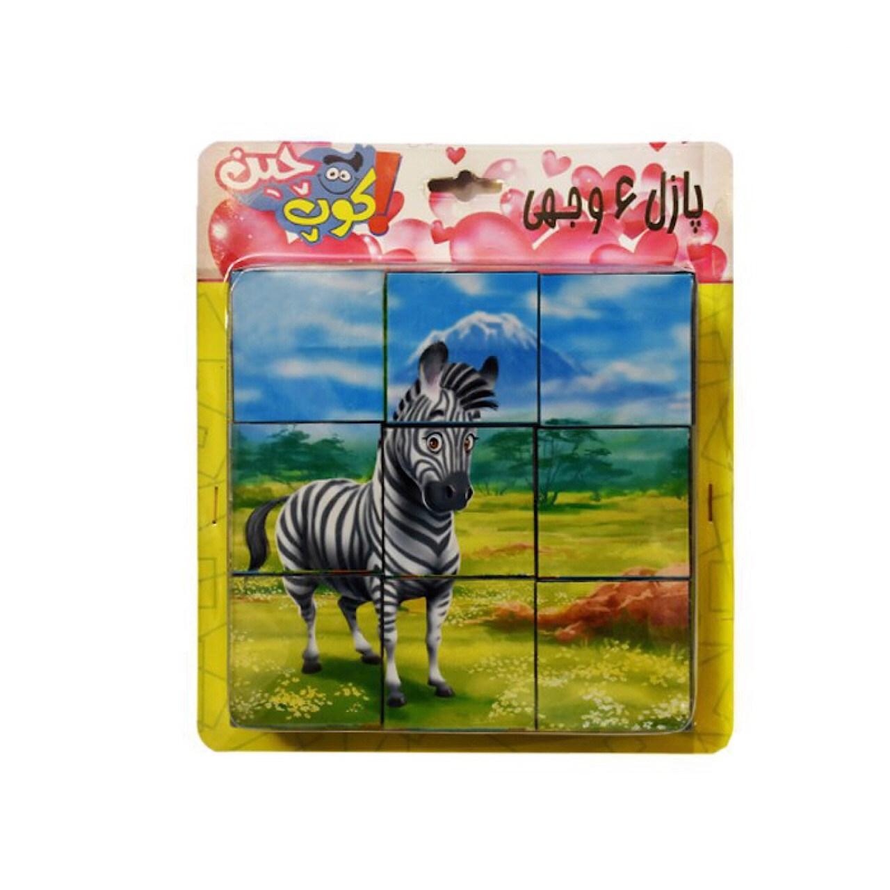 پازل 6 وجهی طرح Zebra