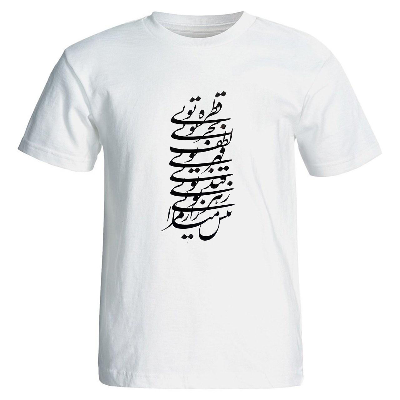 عکس تی شرت نگار ایرانی طرح J5