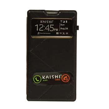 کیف کلاسوری مدل KAISHI مناسب برای گوشی موبایل هوآوی G740