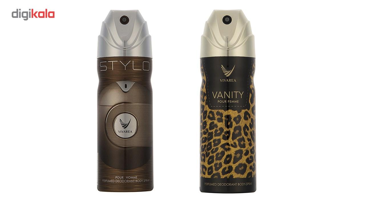 اسپری خوشبو کننده بدن مردانه و زنانه امپر ویواریا  مدل Ev6 مجموعه 2 عددی