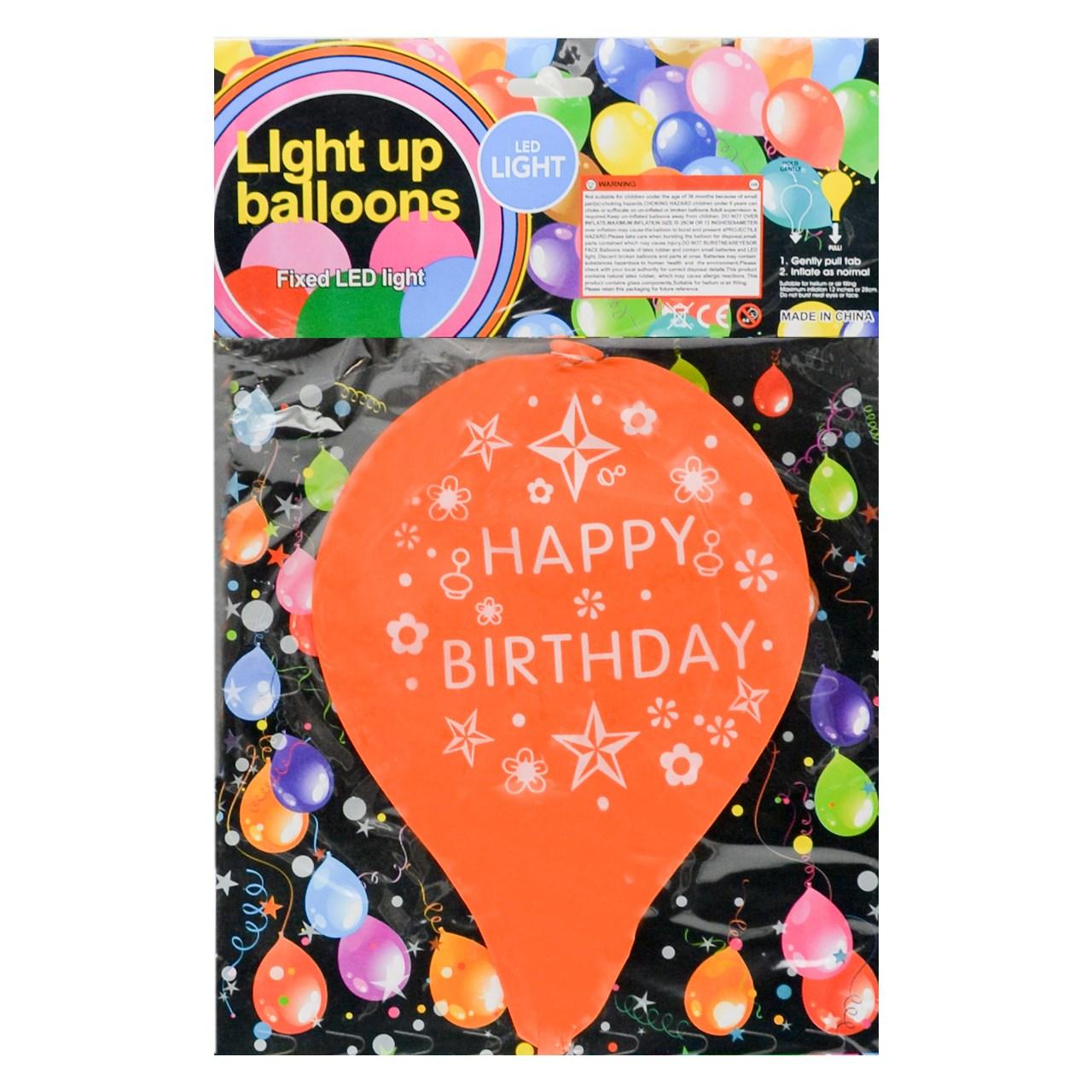 عکس بادکنک  چراغ دار مدل 01 Happy birthday