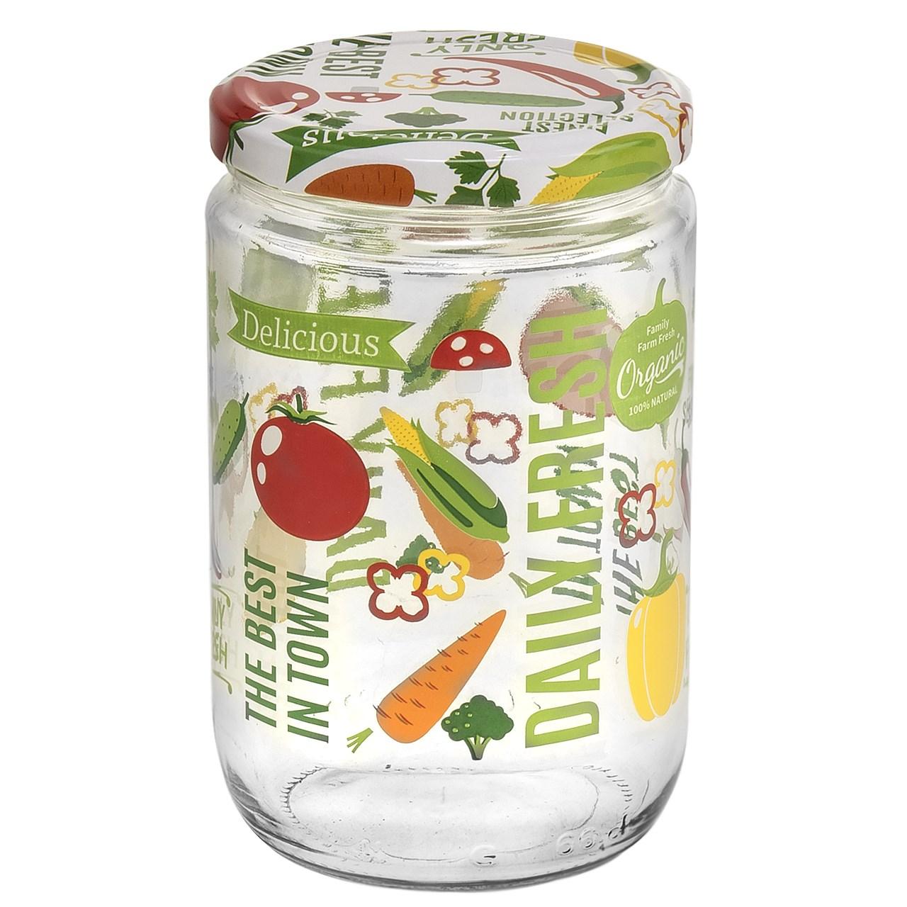 ست بانکه 4 پارچه هروین طرح سبزیجات مدل 20152
