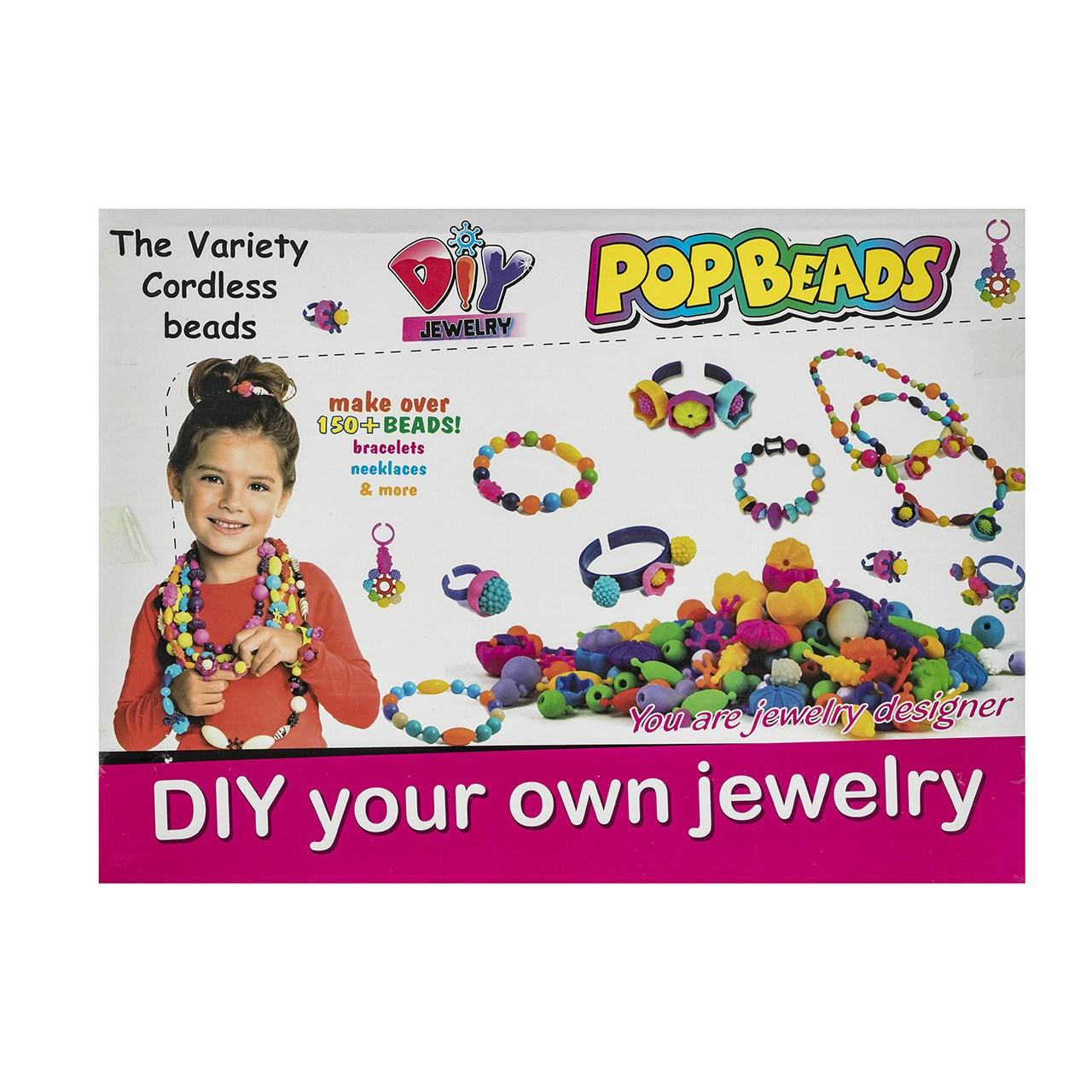 ست اسباب بازی جواهر سازی ۱۵۰ تکه مدل Pop Beads