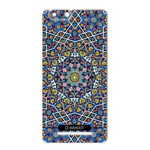 برچسب پوششی ماهوت مدل Imam Reza shrine-tile Design مناسب برای گوشی  GLX Pars