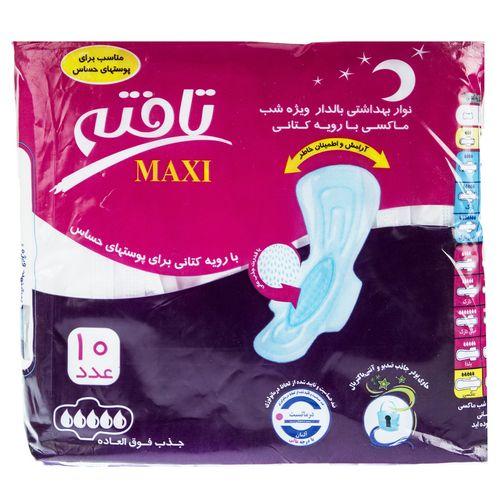 نوار بهداشتی تافته مدل Maxi  بسته 10 عددی