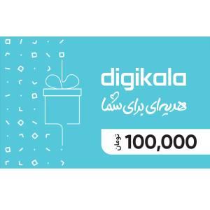 کارت هدیه دیجی کالا به ارزش 100.000 تومان طرح مهربانی