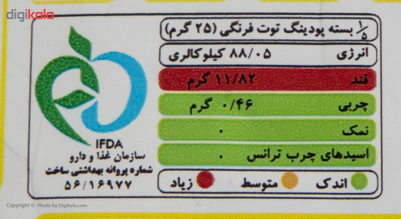 پودر دسر پودینگ توت فرنگی کوپا مقدار 125 گرم main 1 3