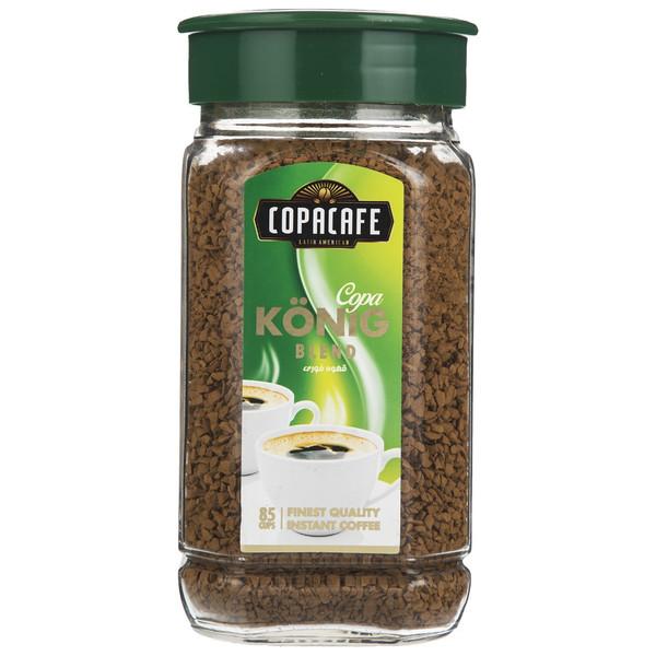 قهوه فوری کوپا مدل کونیگ مقدار 170 گرم