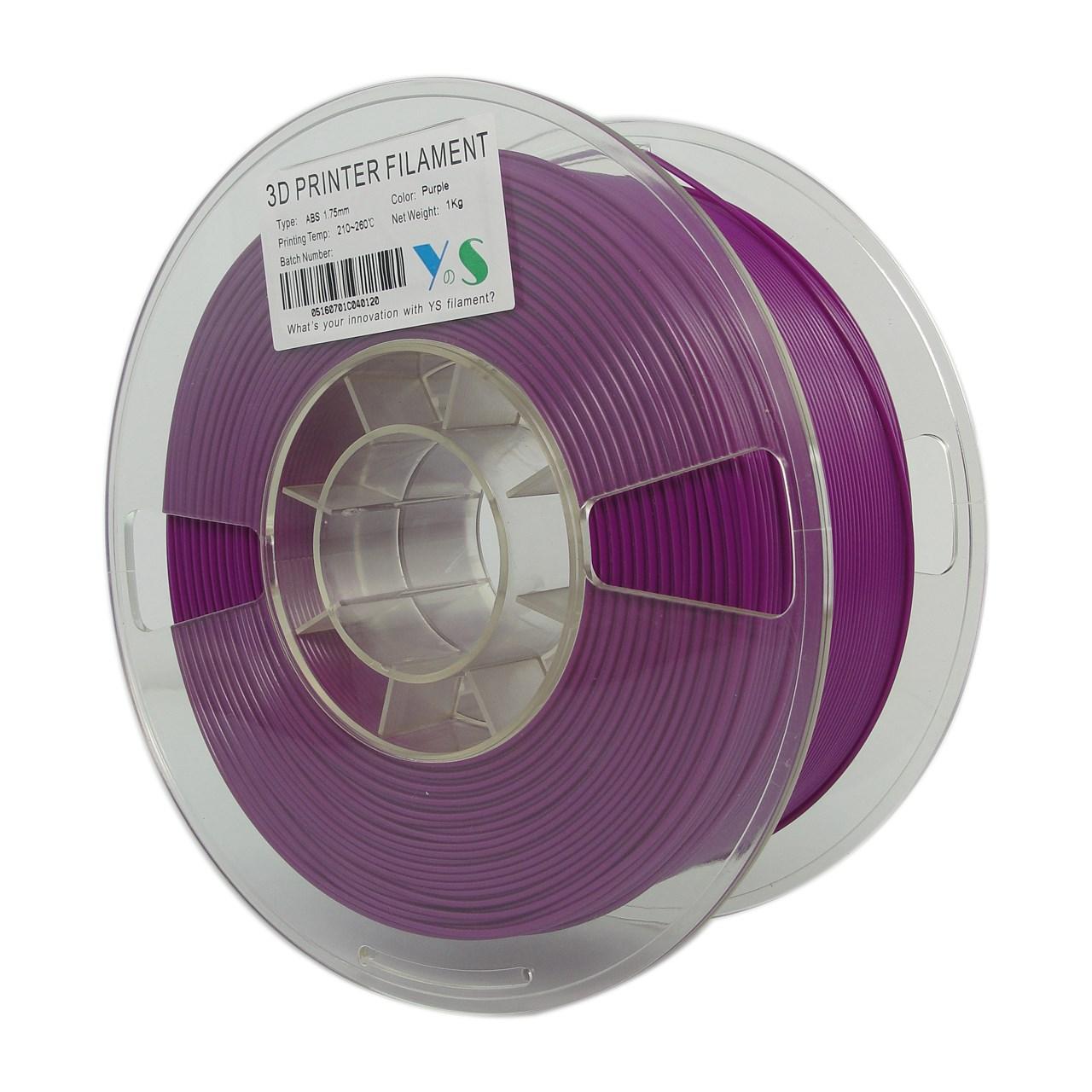 فیلامنت پرینتر سه بعدی ABS  یوسو  بنفش 1.75 میلیمتر  1 کیلو