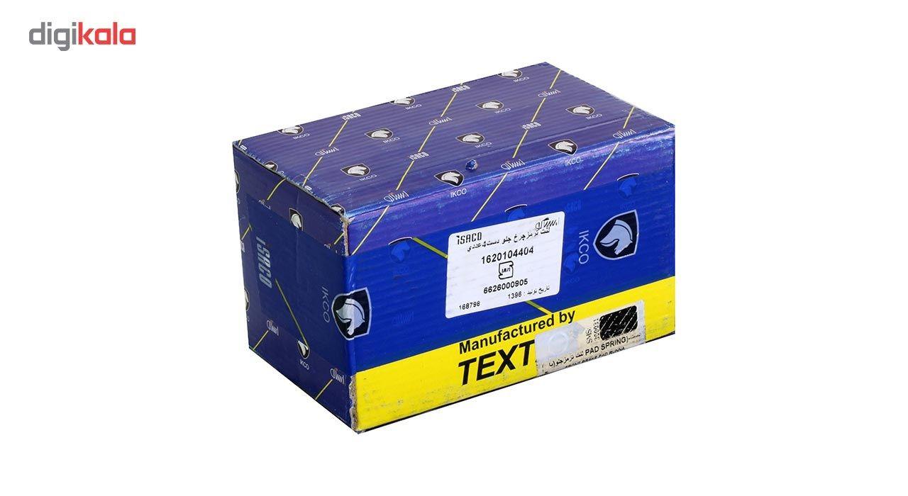 لنت ترمز جلو تکستار مدل 1620104404 مناسب برای رانا main 1 2