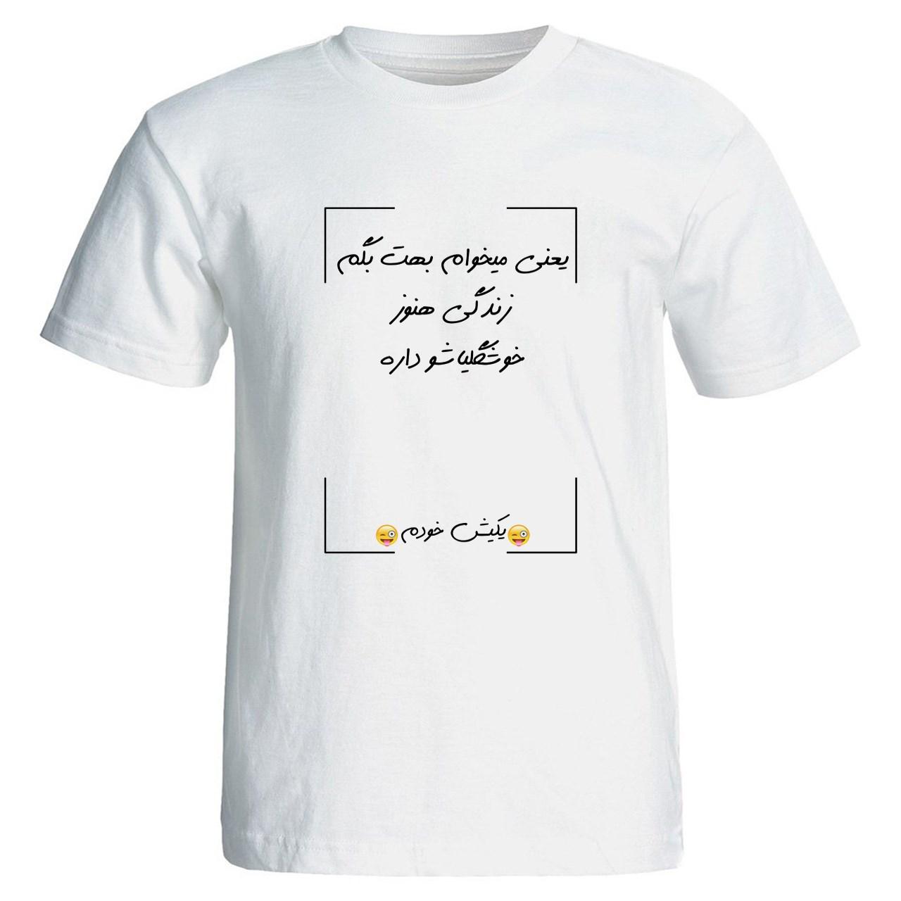 عکس تی شرت نگار ایرانی طرح J7