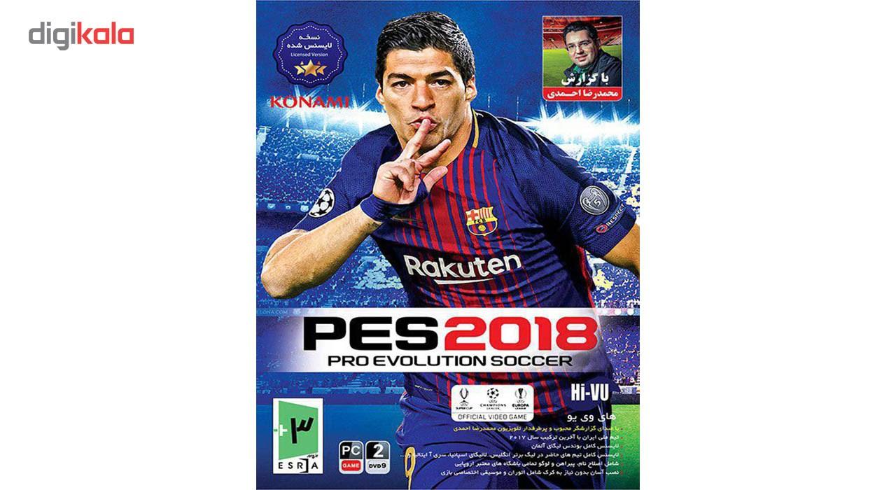 خرید اینترنتی بازی کامپیوتری PES 2018 مخصوص PC اورجینال