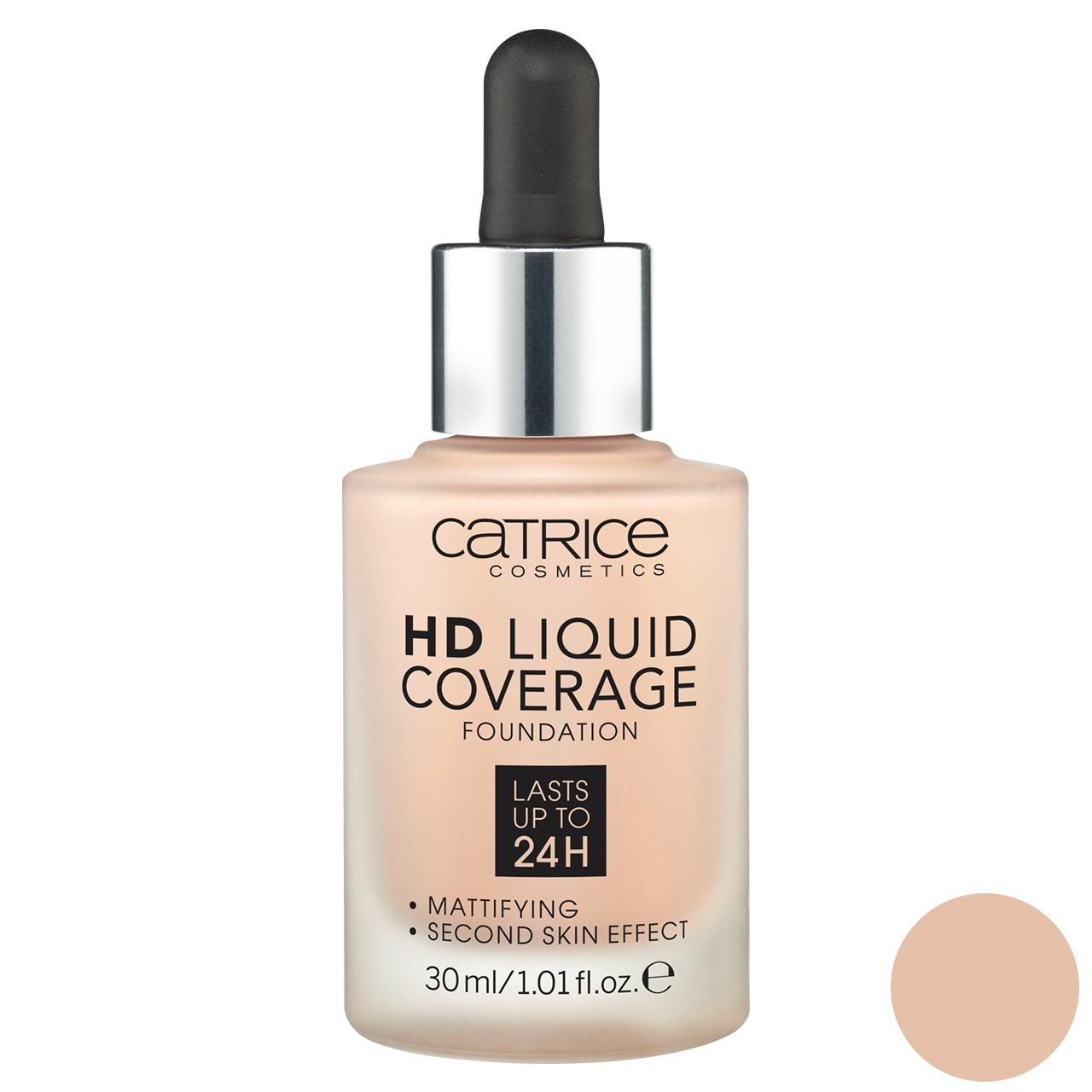 قیمت کرم پودر کاتریس سری HD مدل Liquid Coverage شماره 010