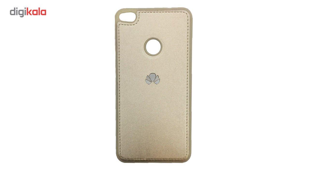 کاور ژله ای طرح چرم مناسب برای گوشی موبایل Huawei Honor 8 Lite main 1 2