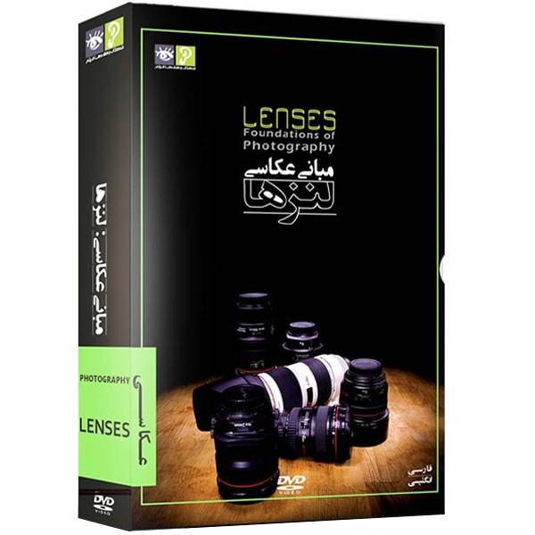 مجموعه ویدیویی آموزش مبانی عکاسی - لنزها
