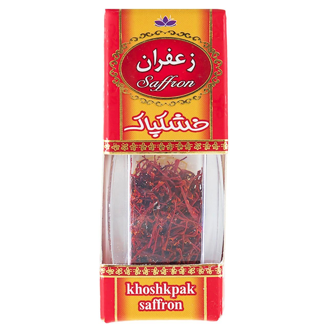 زعفران خشکپاک مقدار 1 گرم