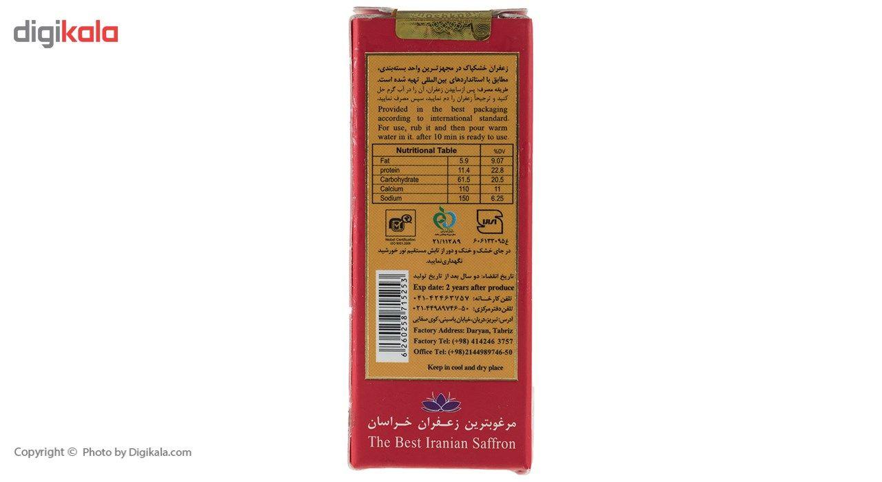 زعفران خشکپاک مقدار 1 گرم main 1 2