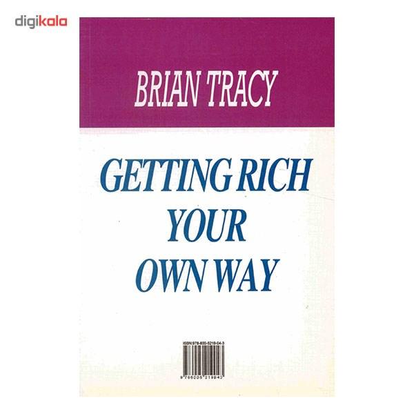کتاب به روش خود ثروتمند شوید اثر برایان تریسی main 1 2