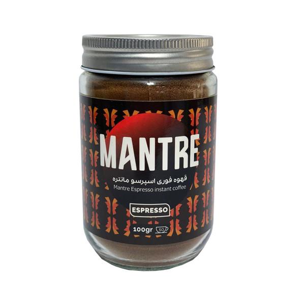 قهوه فوری اسپرسو مانتره- ۱۰۰ گرم