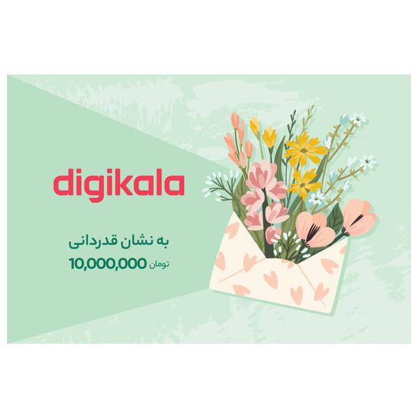 کارت هدیه دیجی کالا به ارزش 10,000,000 تومان طرح سرور - به نشان قدردانی