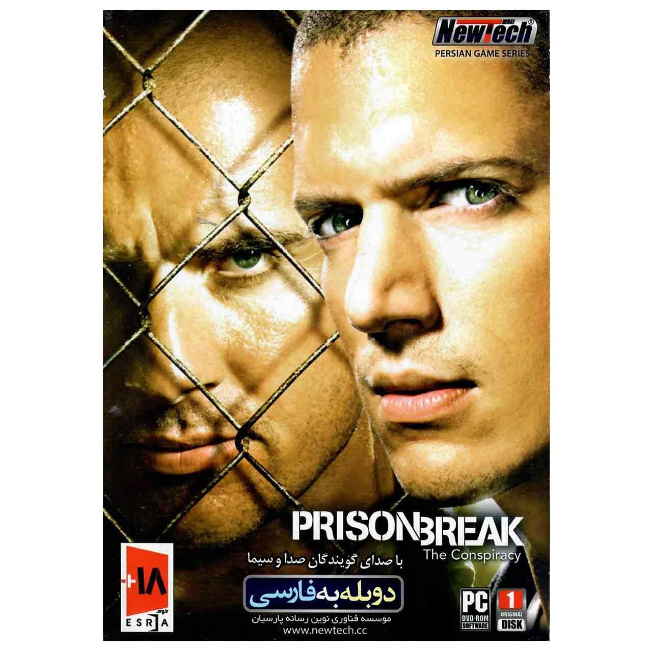 بازی Prison Break The Conspiracy مخصوص PC