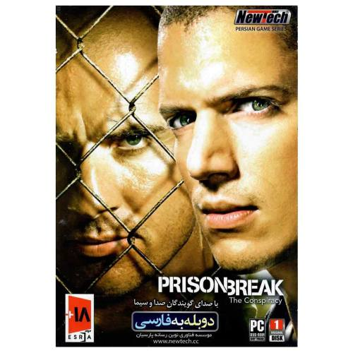 بازی Prison Break The Conspiracy مخصوص PC