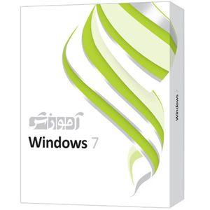 مجموعه آموزشی سیستم عامل Windows 7 سطح متوسط تا پیشرفته شرکت پرند
