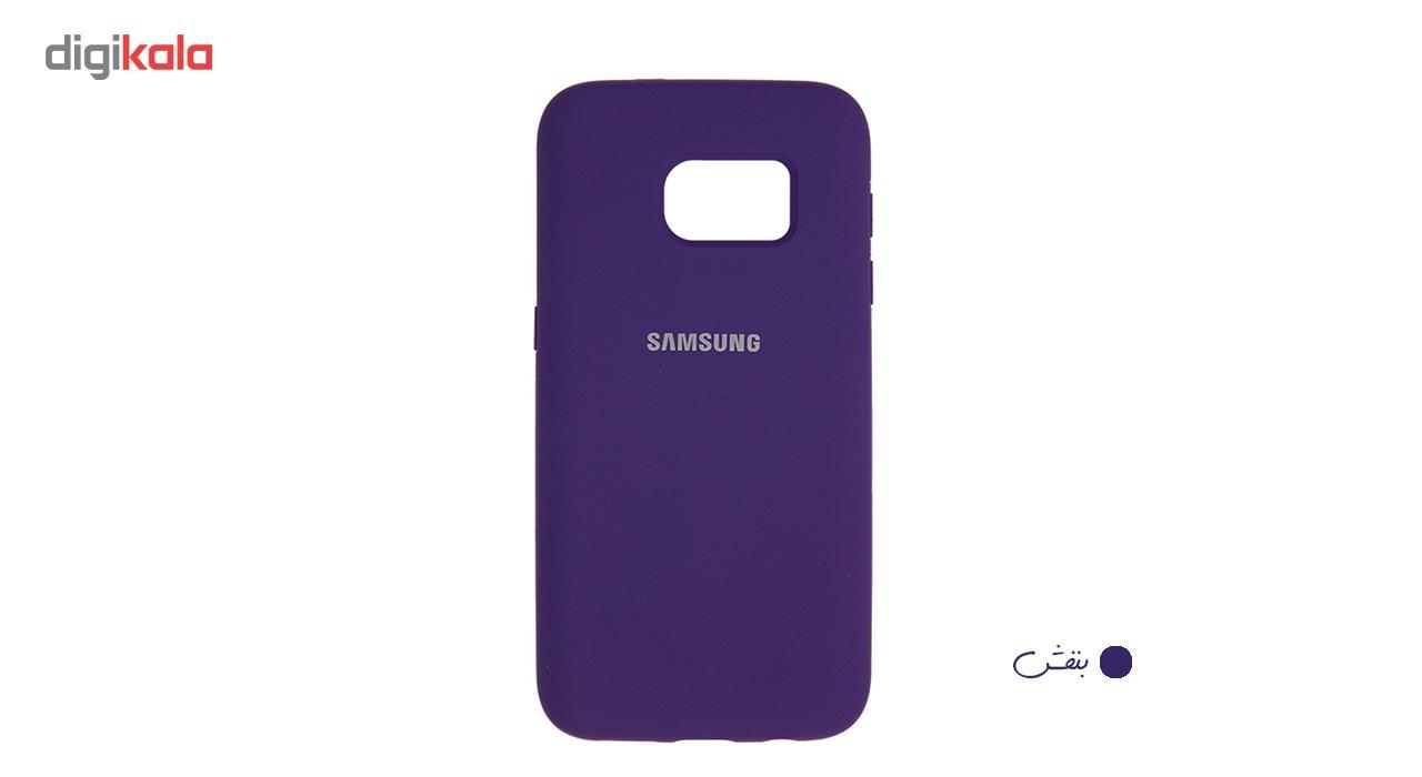 کاور سیلیکونی سومگ مناسب برای گوشی سامسونگ  Galaxy S7 edge main 1 1
