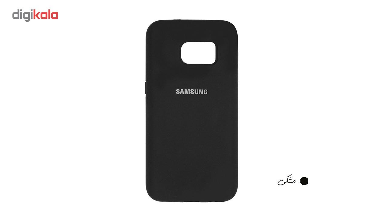 کاور سیلیکونی سومگ مناسب برای گوشی سامسونگ  Galaxy S7 edge main 1 4