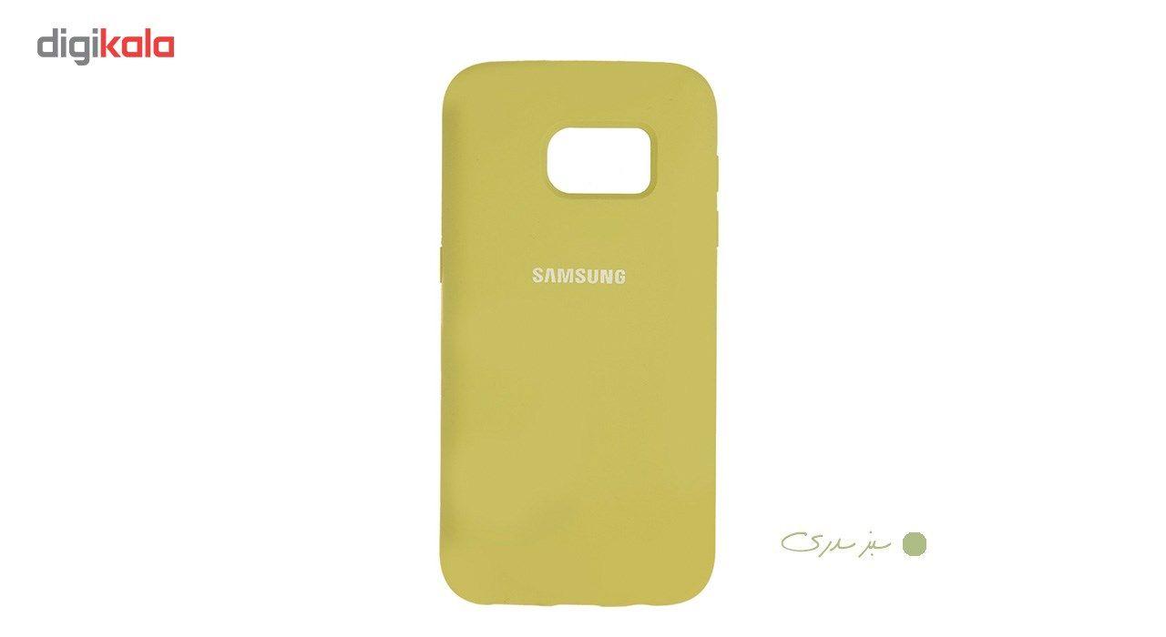 کاور سیلیکونی سومگ مناسب برای گوشی سامسونگ  Galaxy S7 edge main 1 6