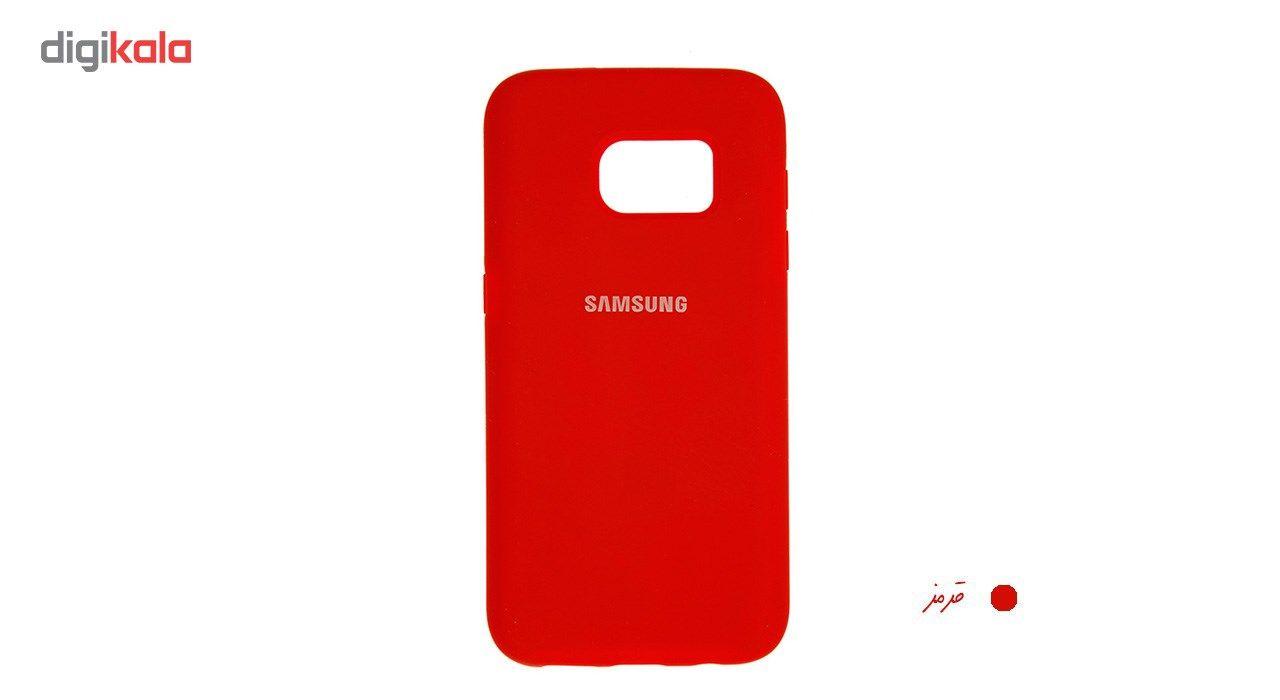 کاور سیلیکونی سومگ مناسب برای گوشی سامسونگ  Galaxy S7 edge main 1 9