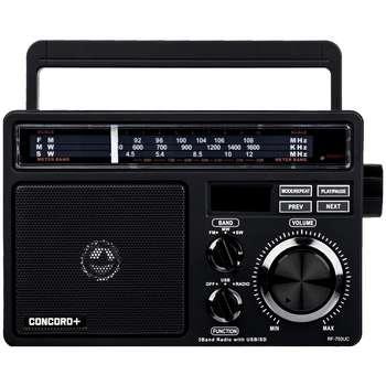 رادیو کنکورد پلاس مدل RF-703U | Concord Plus RF-703U Radio