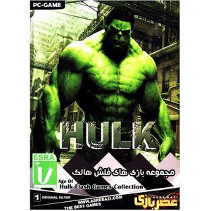 مجموعه بازی های کامپیوتری Hulk