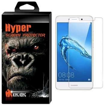 محافظ صفحه نمایش  شیشه ای کینگ کونگ مدل Hyper Protector مناسب برای گوشی گوشی  هواوی Y7 Prime