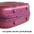 مجموعه چهار عددی چمدان مدل 319363 thumb 4